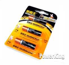 """Батарейки """"Duracel"""" AAA"""