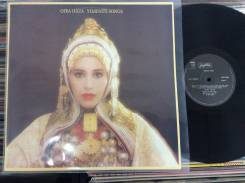 Культ! ОФРА ХАЗА / OFRA HAZA - Yemenite Songs - JU LP 1985