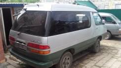 Toyota Lite Ace. YR30, 3Y