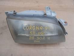 Фара правая Toyota Corona ST-190