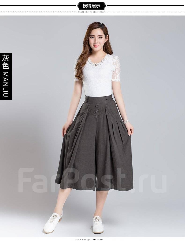 99c8646a3a8 Купить женские юбки-брюки в Уссурийске! Цены.