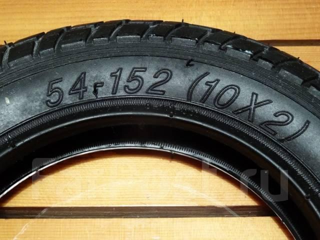 Покрышки на колеса для колясок.