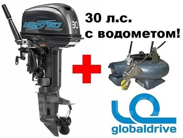 лодочные моторы с водометным двигателем