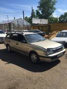 Toyota Caldina. 2 C