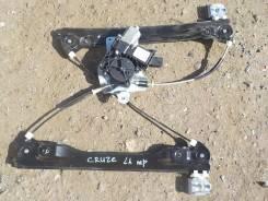 Стеклоподъемный механизм. Chevrolet Cruze