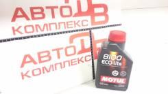 Motul 8100 Eco-Lite. Вязкость 0W20, синтетическое