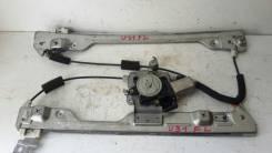 Стеклоподъемный механизм. Nissan Presage, TU31, PNU31, TNU31, PU31