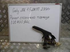 Ручка ручника. Geely MK