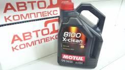 Motul 8100 X-Clean. Вязкость 5W30, синтетическое