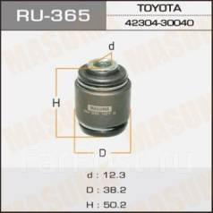 Сайлентблок. Toyota: Crown, Crown Majesta, Cresta, Chaser, Mark II Двигатели: 1GGPE, 2JZGE, 1GFE, 1JZGE, 2LTE, 1JZGTE, 4SFE