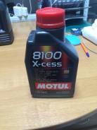 Motul 8100 X-Cess. Вязкость 5W-40