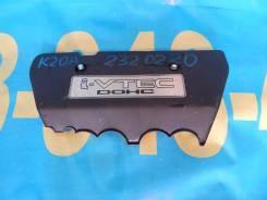Защита впускного коллектора. Honda Accord, CL7 Двигатель K20A