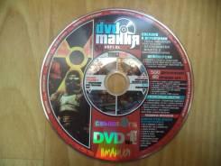 CD. 8 Гб