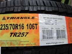 Triangle Group TR257. Летние, 2014 год, без износа, 4 шт