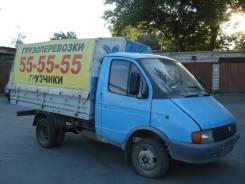 ГАЗ 330210. Продам ГАЗ-330210 (ГАЗель), 2 400 куб. см., 1 498 кг.