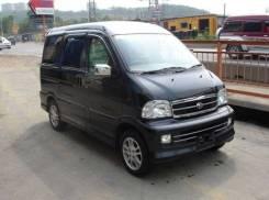 Стекло лобовое. Daihatsu Atrai Daihatsu Extol Toyota Van