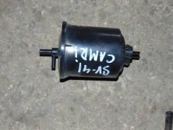 Фильтр паров топлива. Toyota Camry, SV41, SV40, SV43, SV42 Двигатели: 4SFE, 3SFE, 3SFE 4SFE