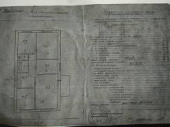 4-комнатная, Славянка (Рыбак), Комсомольская 10. частное лицо, 71 кв.м.