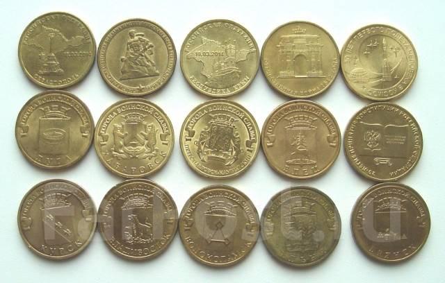Коллекции монет россии 10 рублей 100 рублей 1993 разновидности