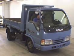 Nissan Atlas. Продам ПТС Ниссан Атлас/ Кондор (Сделаю Любой ТИП ТС) 1993 ГОДА!