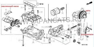 Успокоитель цепи ГРМ. Honda: CR-V, Elysion, Accord, Civic, Stream, Odyssey, Edix, Integra, FR-V, Accord Tourer, Stepwgn Двигатели: K20A7, K24A3, K20Z2...