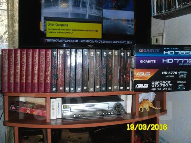 Собрание детективов(39 книг), Серия Библиотека приключений