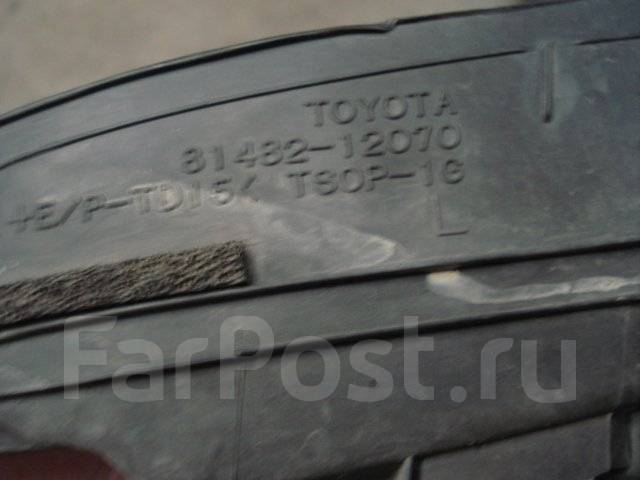 Ободок противотуманной фары. Toyota Corolla, ADE150, CE140, NDE150, NRE150, NZE141, ZRE142, ZRE151, ZRE152, ZZE141, ZZE142, ZZE150 Двигатели: 1ADFTV...