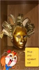 Продам сувенир маску большую из Венеции