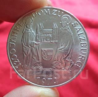 Австрия 50 Шиллингов 1974 - Зальцбург (Серебро )