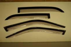 Ветровики (дефлекторы боковых окон) Toyota Corona Premio