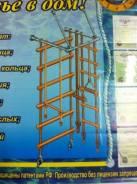 Детский спортивный комплекс Юнга-1