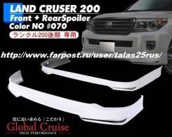 Обвес кузова аэродинамический. Toyota Urban Cruiser Toyota Land Cruiser, URJ202W