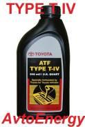 Toyota. Вязкость TYPE T-IV, синтетическое