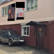 Продается помещение в отдельностоящем здании в центре города!. Улица Московская 1, р-н Центр, 95 кв.м. Дом снаружи