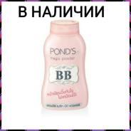 BB-кремы.