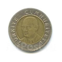 Турция 1 лира 2007 (биметалл) (иностранные монеты)