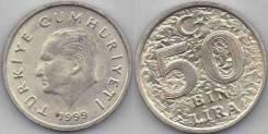 Турция 50 бин лир 1999 (иностранная монета)