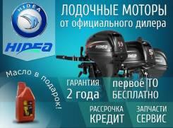 Hidea. 9,90л.с., 2х тактный, бензин, нога S (381 мм), Год: 2016 год. Под заказ