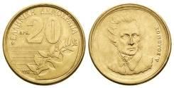 Греция 20 драхм (иностранные монеты)