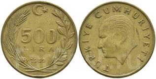 Турция 500 лир (иностранные монеты). Под заказ