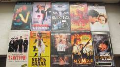 Видеокассеты с фильмами 50р за 1 шт