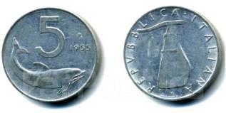 5 лир Италия (иностранные монеты)