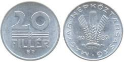 20 филлеров Венгрия (иностранные монеты)