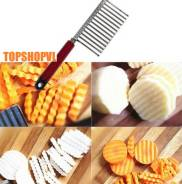 Ножи для овощей.
