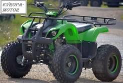 KXD ATV 006. исправен, без птс, без пробега