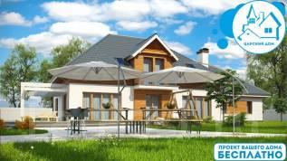 Царский Дом - Проект дачного дома ЦД9-3-343. 300-400 кв. м., 2 этажа, 5 комнат, комбинированный