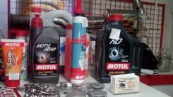 Motul. Вязкость 80W-90, минеральное