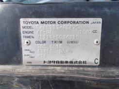 Toyota Corolla Levin. Тойта корлла левин