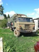 ГАЗ 66. Газ 66, 4 250 куб. см., 2 500 кг.
