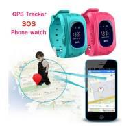 Детские умные часы Smart baby watch с GPS трекером Гарантия!